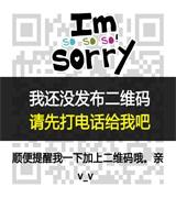 张家港友邦云盘店9微信二维码