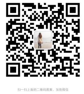 张家港久安房产微信二维码