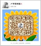 张家港独立经纪人张小庆 微信二维码