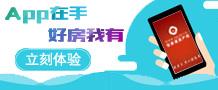 新濠天地在线娱乐官网App