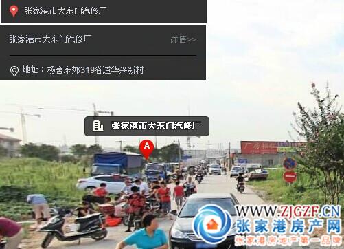 华兴新村小区照片