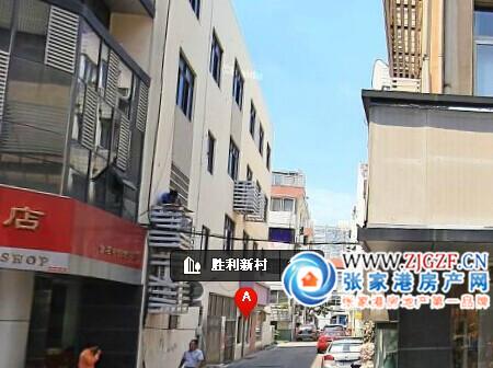 张家港杨舍西街