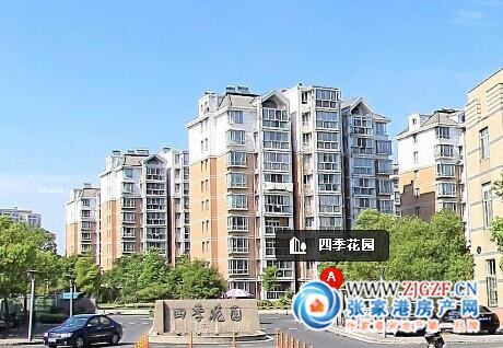 张家港南丰四季花园小区照片