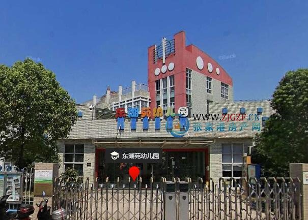 张家港东湖苑幼儿园实景照片
