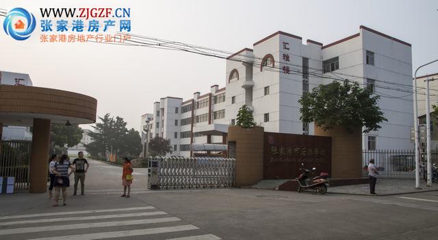 张家港后塍学校实景照片